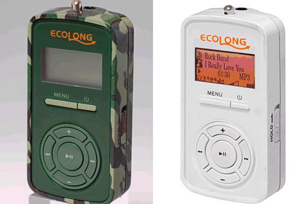 ecolong2.jpg