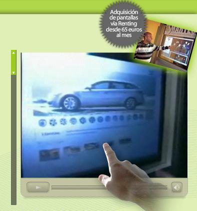 smartec3.jpg
